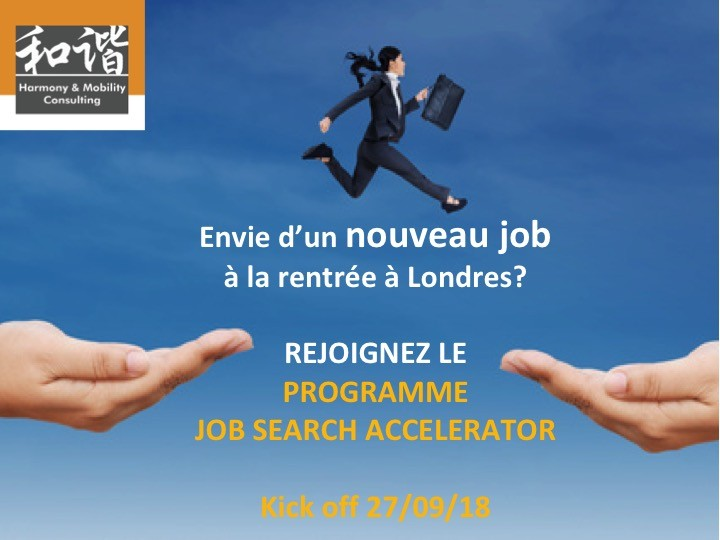 JOB SEARCH ACCELERATOR